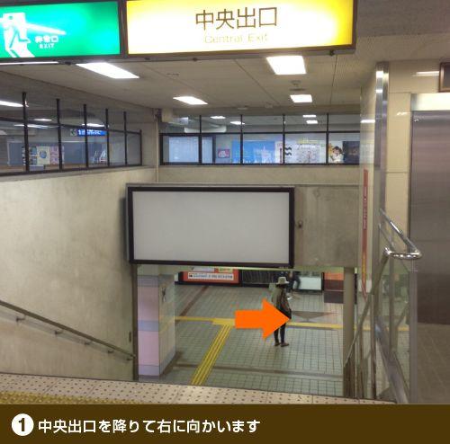 地図 Colorer(クロレ)福岡市の美容室クロレ・髪質改善