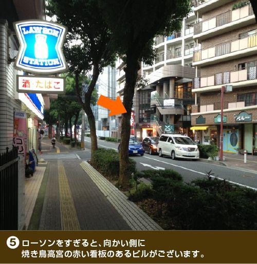 アクセスマップ Colorer(クロレ)福岡市の美容室・髪質改善