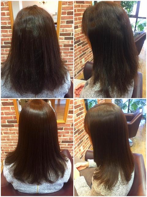 美髪を目指すために