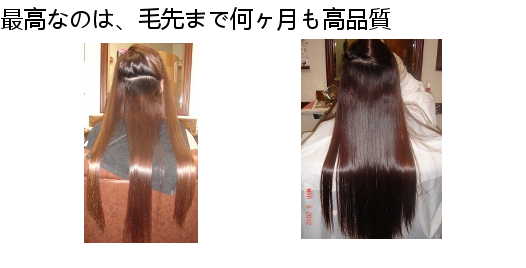 縮毛矯正は美容師が上手ければ失敗などは起こりません。初めにどうなるかを想定して説明してくれます。