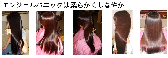 縮毛矯正の失敗はすべて美容師次第、本物の美容師を確実に紹介していきます。