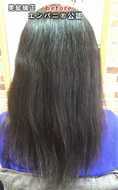 縮毛矯正講座|福岡縮毛矯正専門攻略店が行う美髪を保つ秘訣