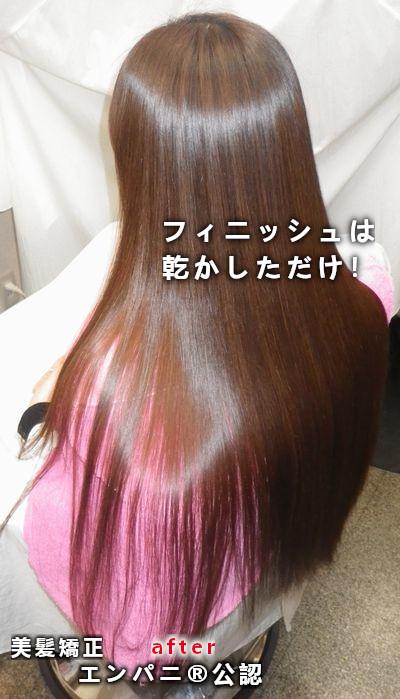 あすみが丘美髪化専門店『縮毛矯正』で注目の美髪効果