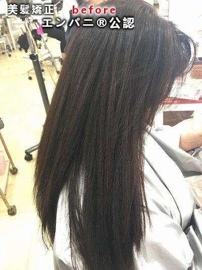 縮毛矯正講座・講習|縮毛矯正特有の過膨潤ダメージの修復