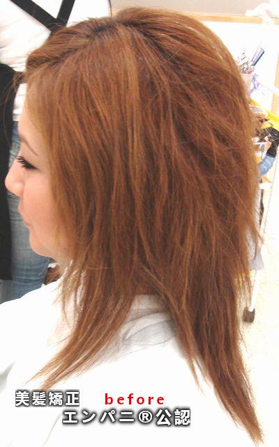縮毛矯正講座 講習|極髮プロのテクニック!ハイトーン毛髪に美髪化縮毛矯正をノートリートメント環境で行う