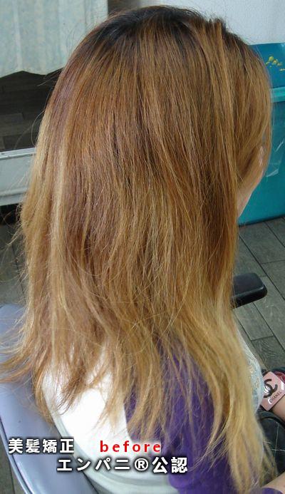 三重縮毛矯正鈴鹿市の極上ハイレベル美髪化専門店