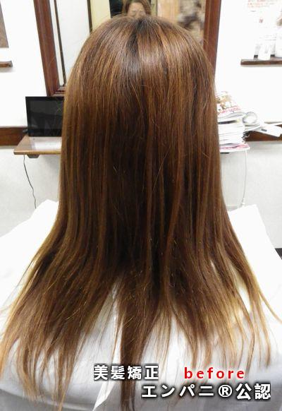 縮毛矯正講座・講習 安定した美髪状態を作る縮毛矯正の方法・条件
