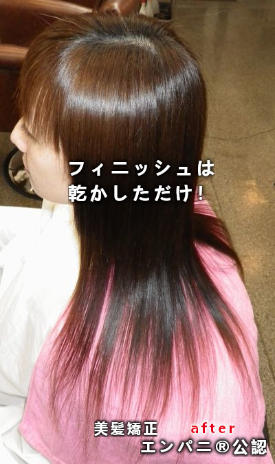 福岡縮毛矯正講座|髪質改善で重要なこと美髪化現象